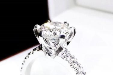 8 Favourite Diamond Shapes