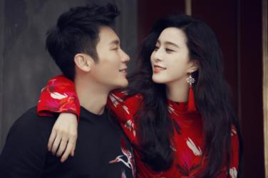 hong-kong, global-wedding, celebrity - It's official. Fan Bing Bing is engaged to boyfriend Li Chen