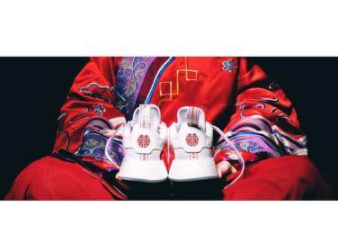 """Leaked Adidas """"Double Happiness"""" Chinese-Themed Sneakers"""