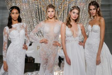 PRONOVIAS Bridal Fall 2018 Collection